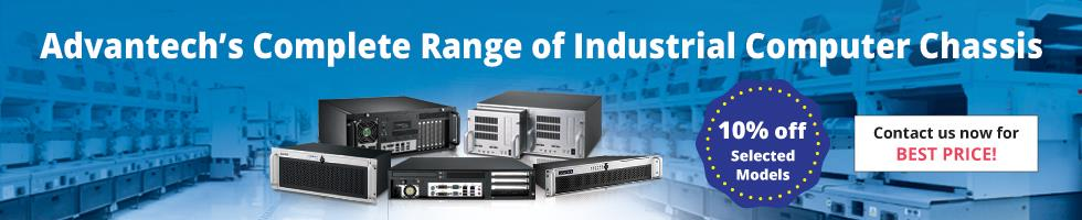 Industrial PC Promotion